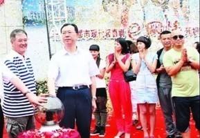 陸媒曝落馬鐵嶺書記如何力挺趙本山