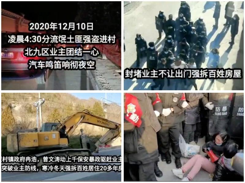 國際人權日北京昌平香堂文化新村開始正式被強拆,當地政府凌晨3點多就開始召集上千防暴黑衣人及大型勾車、曬水車、幾十輛車工程車進村進行強拆。(視頻截圖,大紀元合成圖)