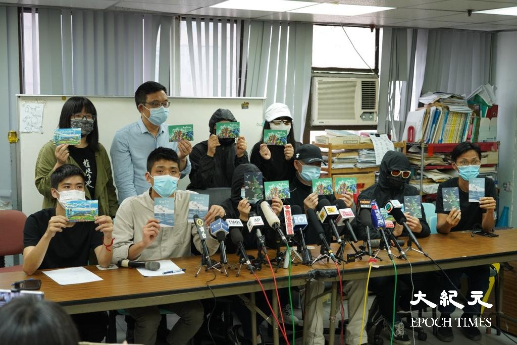 12月12日是12名港人被送中第112日,12名港人家屬於下午見傳媒,透露他們的最新進展。(余鋼/大紀元)