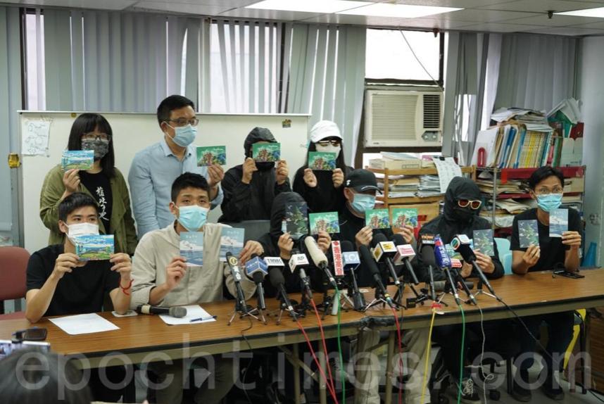 12名港人被扣押在深圳鹽田看守所至今已112日,約10名家屬12日召開記者,會交待12港人近況。(余鋼/大紀元)
