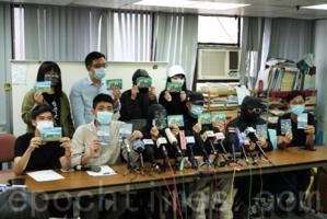 被扣大陸12港人寫家書求代認罪 家屬質疑非自願