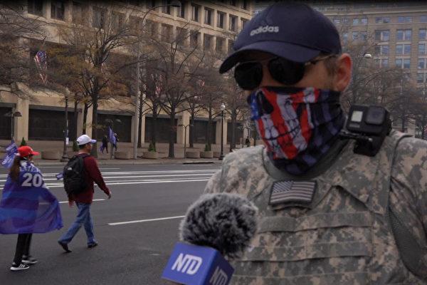 抗議者再聚集華府:我們已身處戰爭中