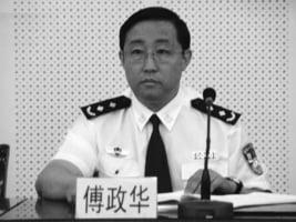 傅政華卸任中央政法委委員 曾任「610」主任