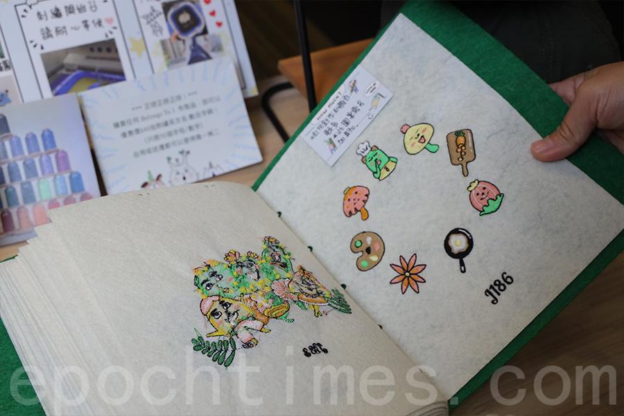 Jazmine的刺繡樣本有上百個仙人掌卡通角色。(陳仲明/大紀元)