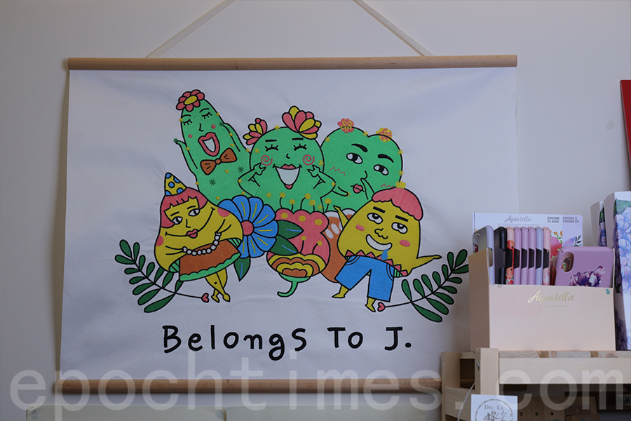 Jazmine三年前創辦了自己的品牌「Belongs To J.」。(陳仲明/大紀元)