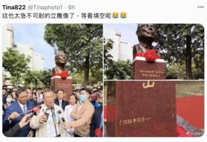 鍾南山為「鍾南山雕像」揭幕 網民譏諷如潮