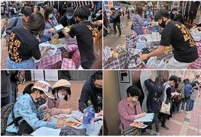 賢學思政街站收集物資