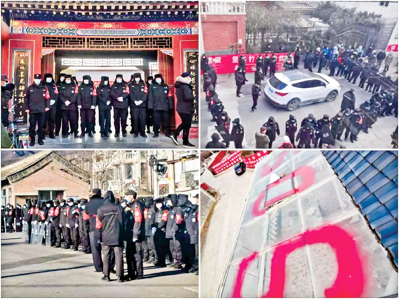 《一線採訪》 北京欲強拆香堂村 村民反抗