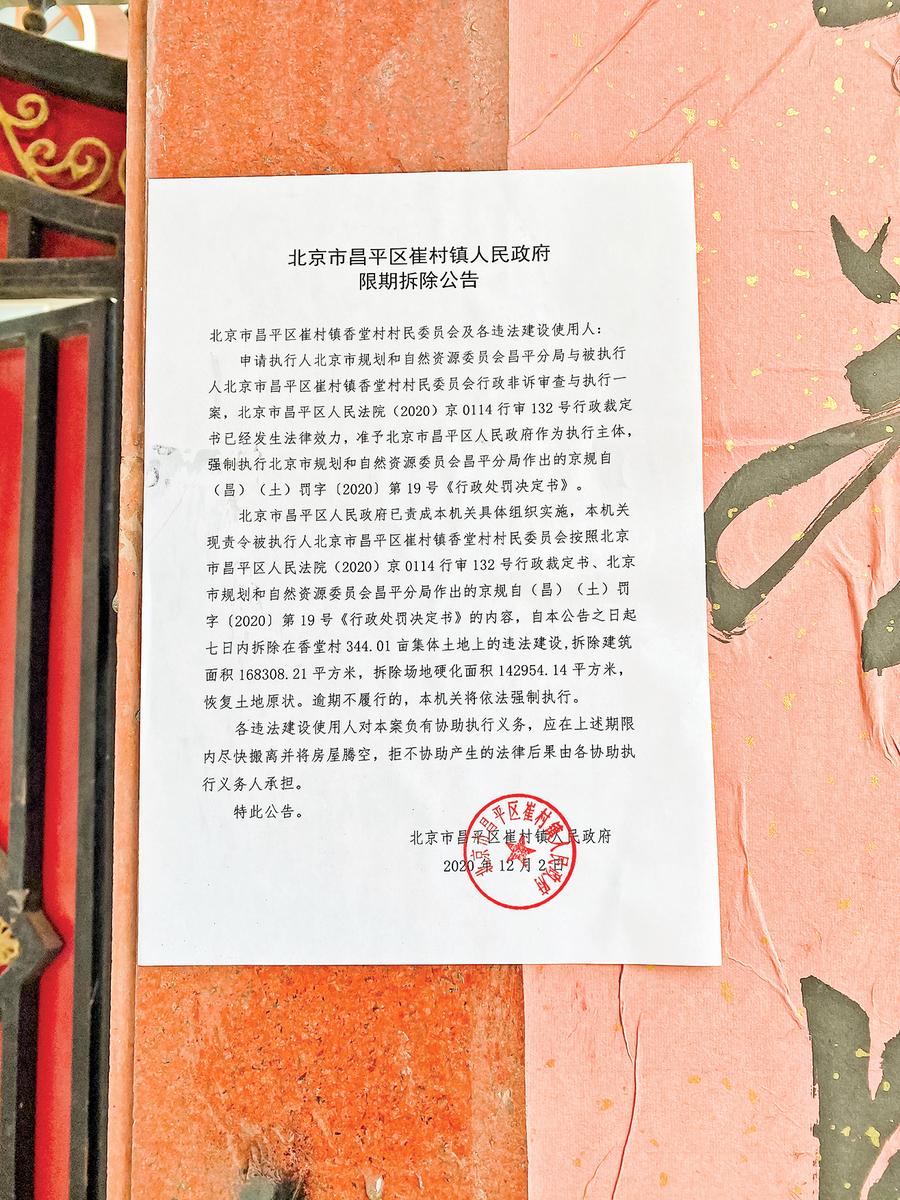 很多香堂村居民在集體遺囑上簽字、按紅指印,表示與房屋共存亡。(視頻截圖)