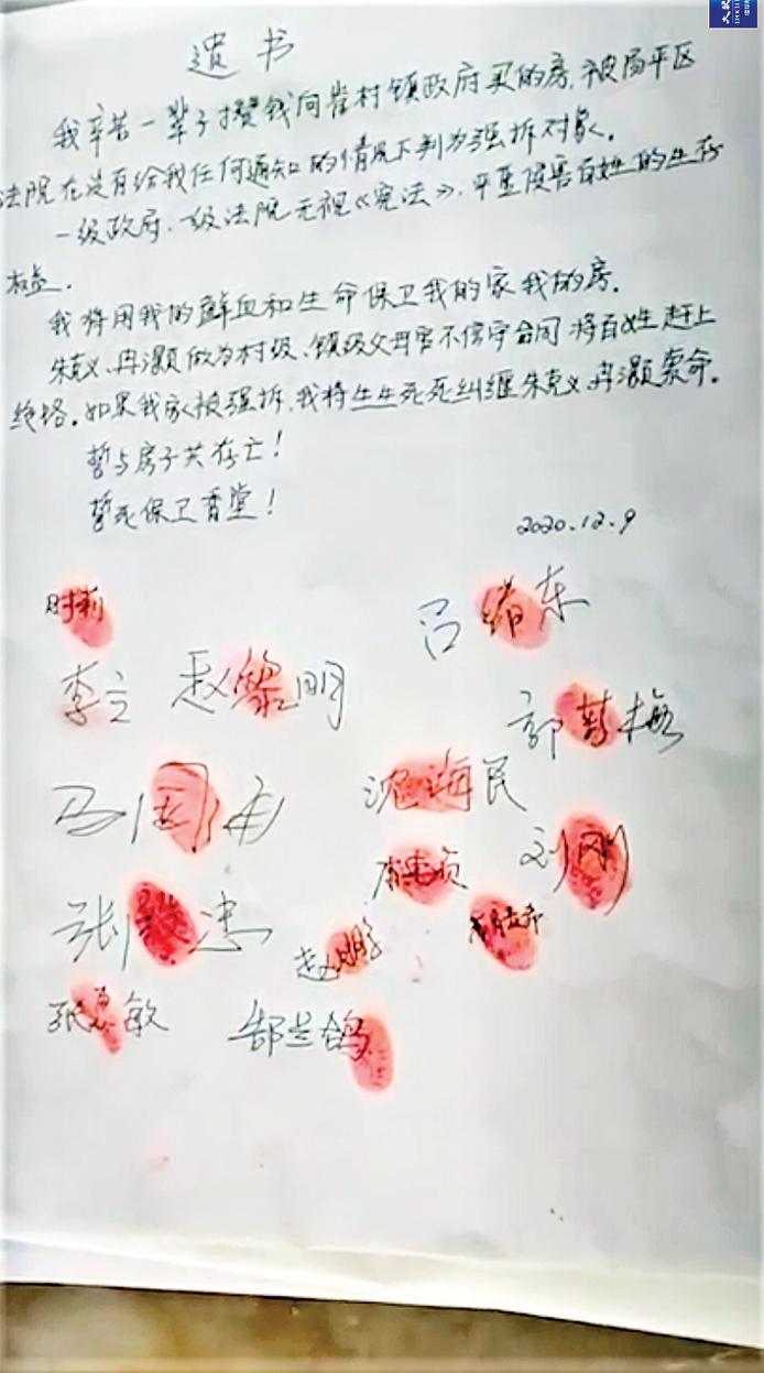 北京昌平區崔村鎮鎮政府貼出的搬遷告示截圖。(受訪者提供)