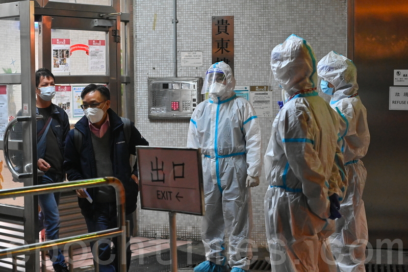 12月14日,黃大仙東頭邨貴東樓爆發疫情。(宋碧龍/大紀元)