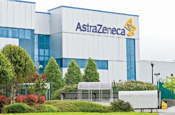 位於英格蘭的阿斯特捷利康公司(AstraZeneca PLC)大樓。(Getty Images)