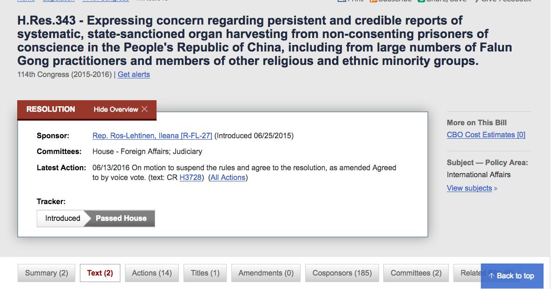 美國眾議院第343號決議案。(美國國會網站截圖)