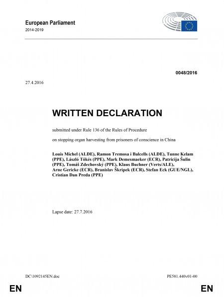 歐洲議會48號書面聲明。(新唐人)