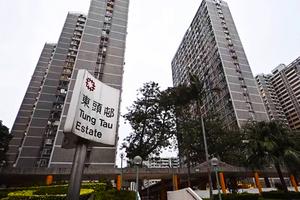 香港貴東樓出現疫情 疑廁所氣溶膠擴散所致