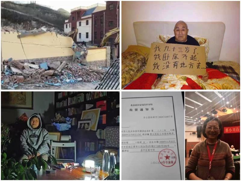 北京昌平區香堂文化新村遭強拆,業主抗議,名人郭小川後代、老編導(左下第二)遭拘留,政法大學楊玉聖教授(左下第一)宣佈絕食。