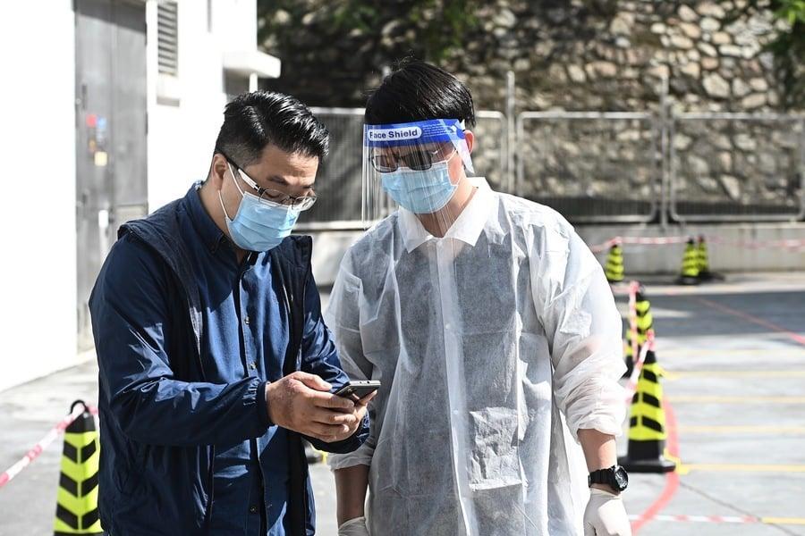 香港機場警區男警長確診 至今11名警察染疫