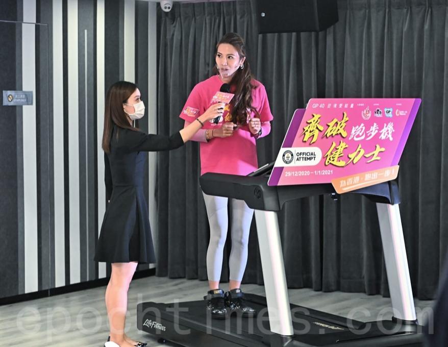 香港攀石運動員及電影演員鄭麗莎。(宋碧龍/大紀元)