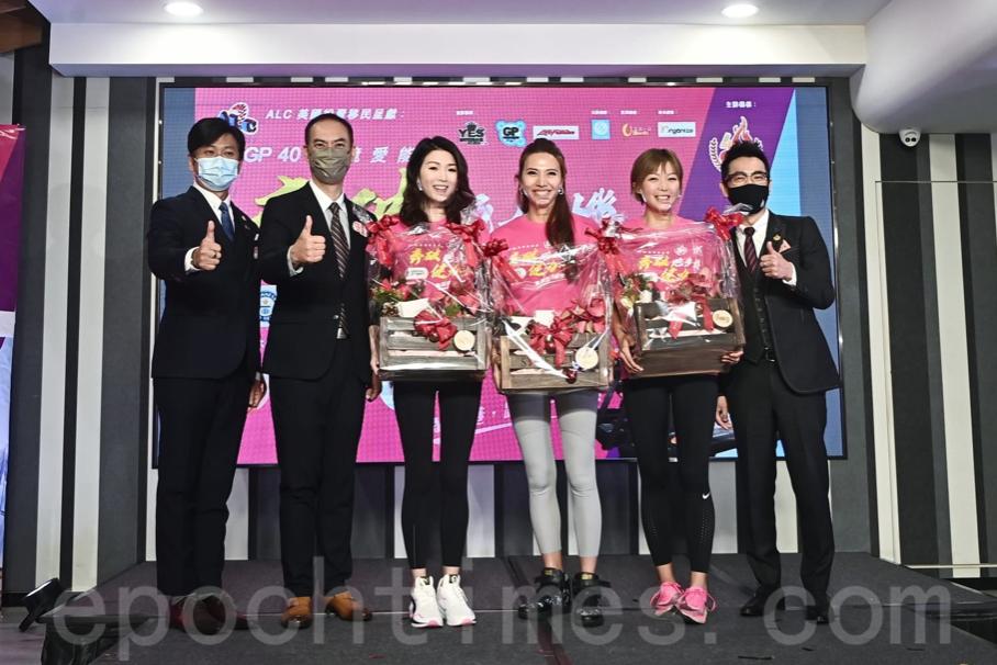 「跑步機健力士」接力跑慈善活動,計劃於2020年12月29日至2021年1月1日,在觀塘宏利金融中心舉行。(宋碧龍/大紀元)