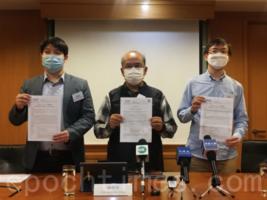 民研:近七成港人反對林鄭做特首 繁榮指標創新低