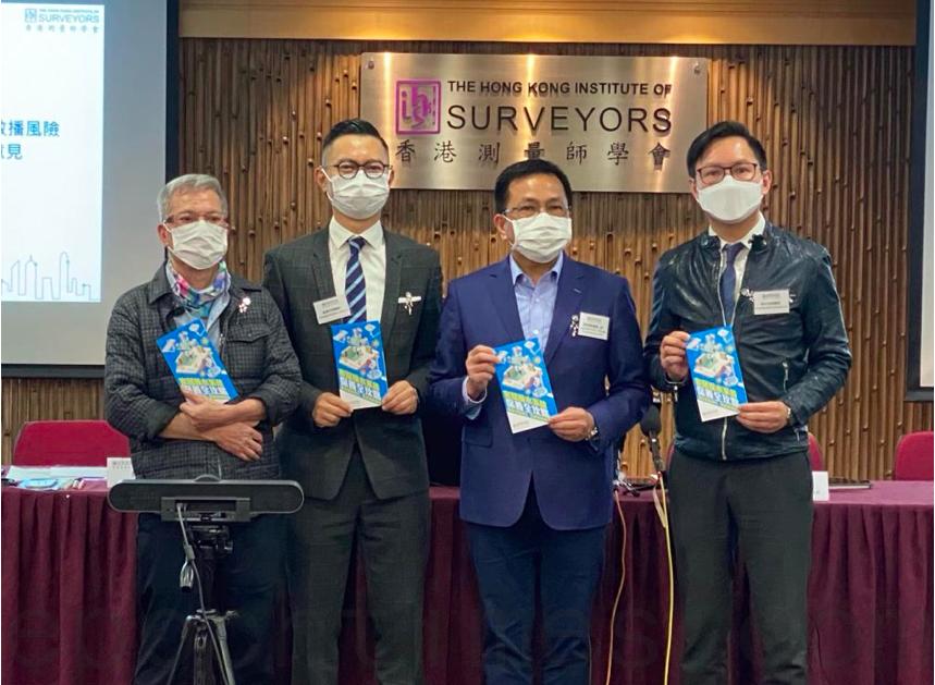 香港測量師學會四名測量師陳華偉、黃健兒、何鉅業、謝志堅(從左到右)在12月15日召開記者會,介紹如何避免病毒經渠管傳播。(霄龍/大紀元)