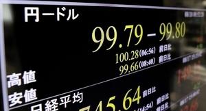 專家:短期內日圓升值壓力將持續