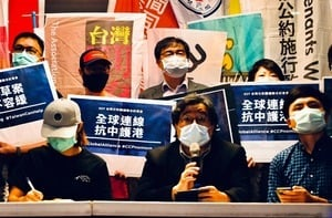 陸委會將修法 防「中資裝成港資」滲透台灣