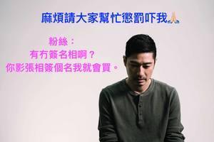 王宗堯恐面對大量律師費:「幫忙懲罰吓我」