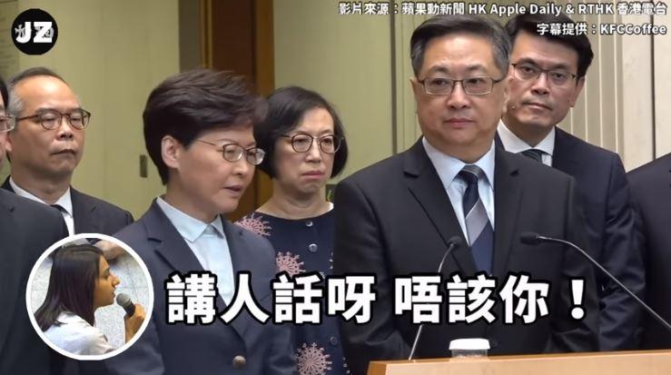 曾在記者會上公開要求林鄭「講人話」的香港電台記者利君雅(小圖),事後遭到港府無理打壓。(影片截圖)