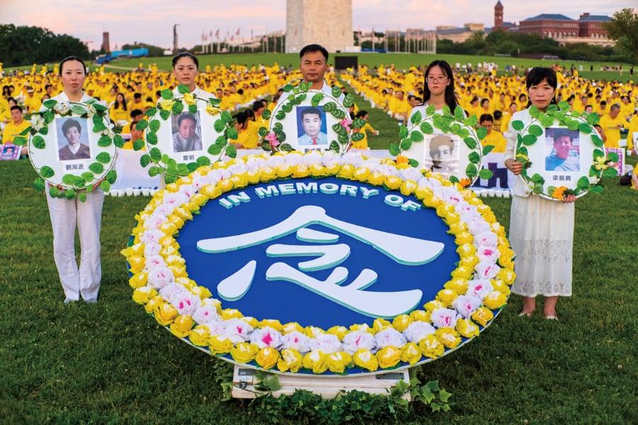 吉林至少499名法輪功學員被迫害致死