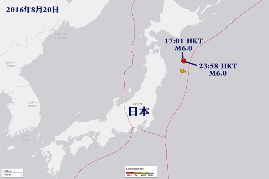 美國地質調查局在20日先後錄得日本本州東面近岸發生兩次震級為黎克特制6.0級的強烈地震。(美國地質調查局網頁)