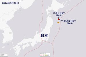 日本本州海域再發生6.0級地震