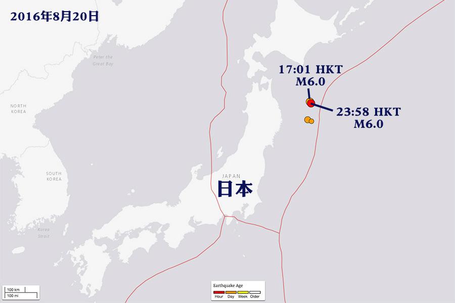 日本發生規模6淺層地震 暫無發佈海嘯警報