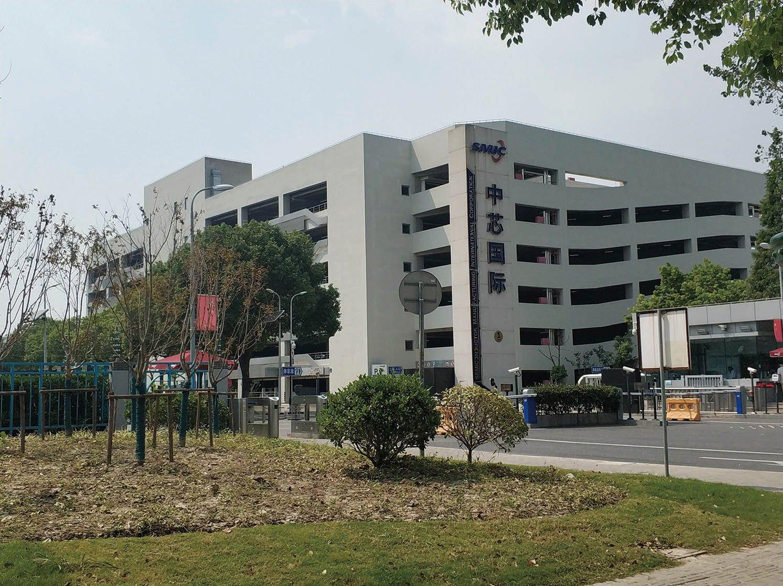 圖為中芯國際上海總部。(中央社)