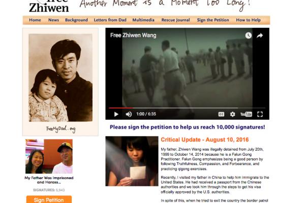 王治文的女兒王曉丹日前在網上發起徵簽,呼籲公眾簽名,共同要求美國國務卿克里援手營救王治文來美。(網絡截圖)