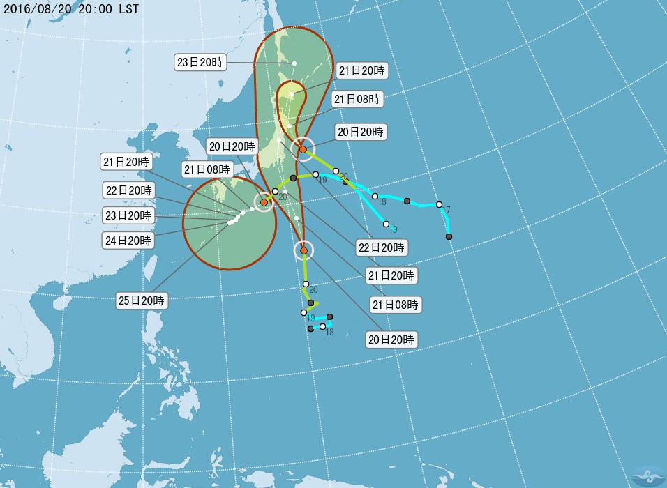 西太平洋在24小時內產生三個熱帶氣旋,其中「圓規」預計明日吹襲日本本州及北海道,「蒲公英」於下星期一接近關東地區,至於「獅子山」則可能在未來幾天影響日本沖繩或台灣地區。(台灣中央氣象局提供)