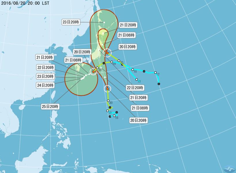 太平洋3颱風 台氣象局:注意獅子山對台影響