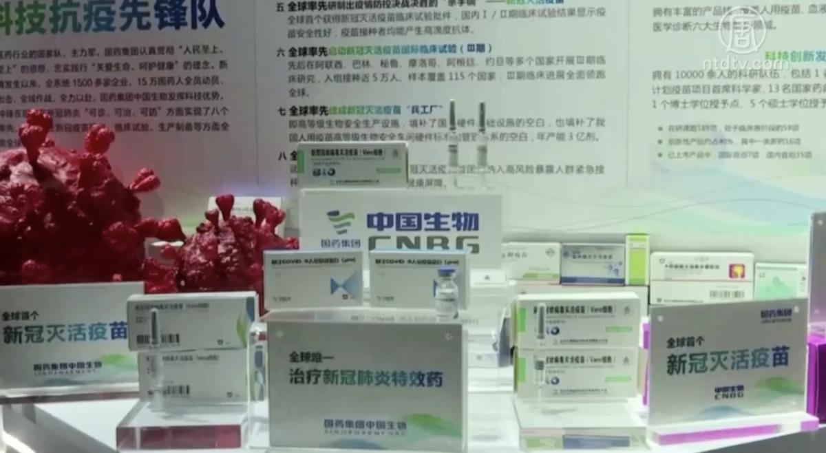 近日,中共國企外派勞工打過大陸國產疫苗後,在多個國家爆發集體染疫,引發外界對中國疫苗安全的質疑。專家解讀大陸疫苗的風險。(新唐人視頻截圖)