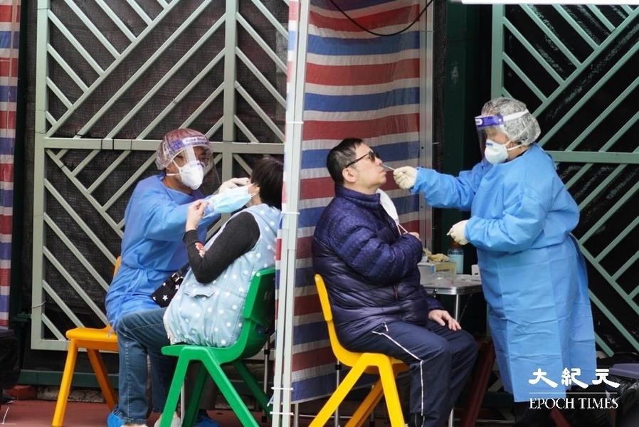 【圖片新聞】港沙田乙明邨爆疫 居民需強制檢測