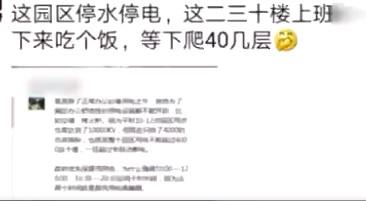 中共禁澳煤多省限電夜晚一片漆黑 網民:像到朝鮮