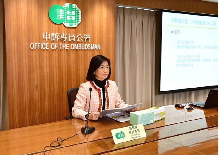 申訴專員趙慧賢昨日公佈兩份主動調查報告,其中一份涉及「CSI口罩的生產、分發、點存和使用安排」。(政府新聞處)