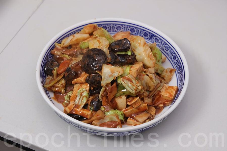 「南乳炒雜菜」上碟。(陳仲明/大紀元)