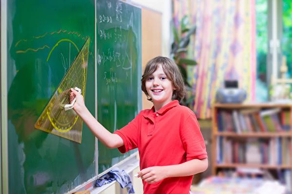 克服對數學恐懼的十個辦法