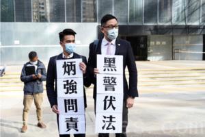 港三警虐打老翁判監 林卓廷:鄧炳強須問責下台
