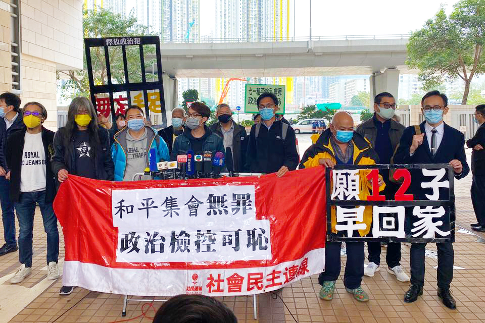 月初因為7.1遊行被捕的8名香港民主派人士,17日在西九龍裁判法院提堂。(霄龍/大紀元)