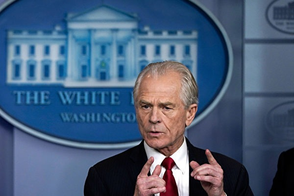 圖為白宮貿易與產業顧問納瓦羅(Peter Navarro)。(Drew Angerer/Getty Images)