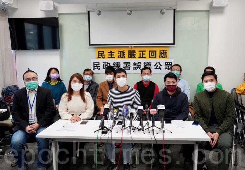 香港18區民主派聯絡會議19日召開記者會,批評民政事務總署聲明內容多處嚴重失實,意圖誤導公眾,刻意矮化區議會。(余鋼/大紀元)