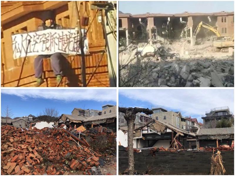 北京香堂新村遭強拆 政大教授警告:將正當防衛