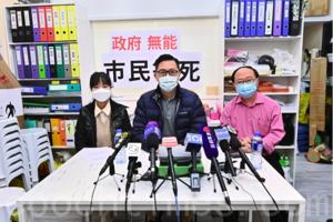 香港美林邨等檢疫長者病亡 女兒及街坊斥港府失職