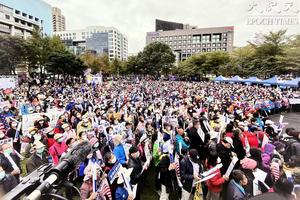兩千人冒雨挺特朗普 學者:台灣人堅持做對的事